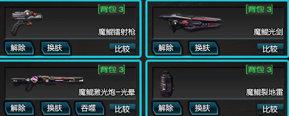 逆战:【小逆盘点】塔防中那些实用的枪械有哪些?带你一探究竟!