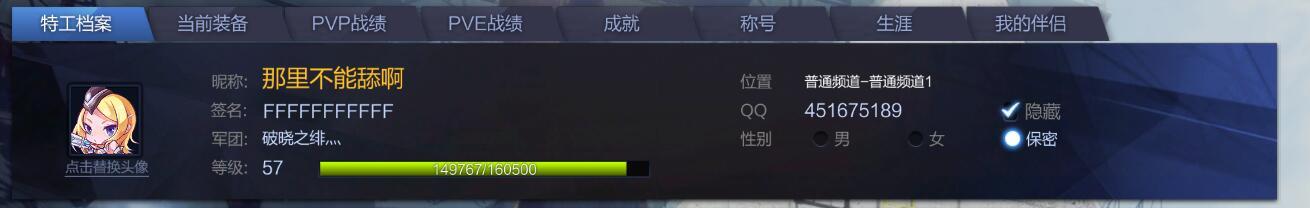 QQ截图20210115114928.jpg