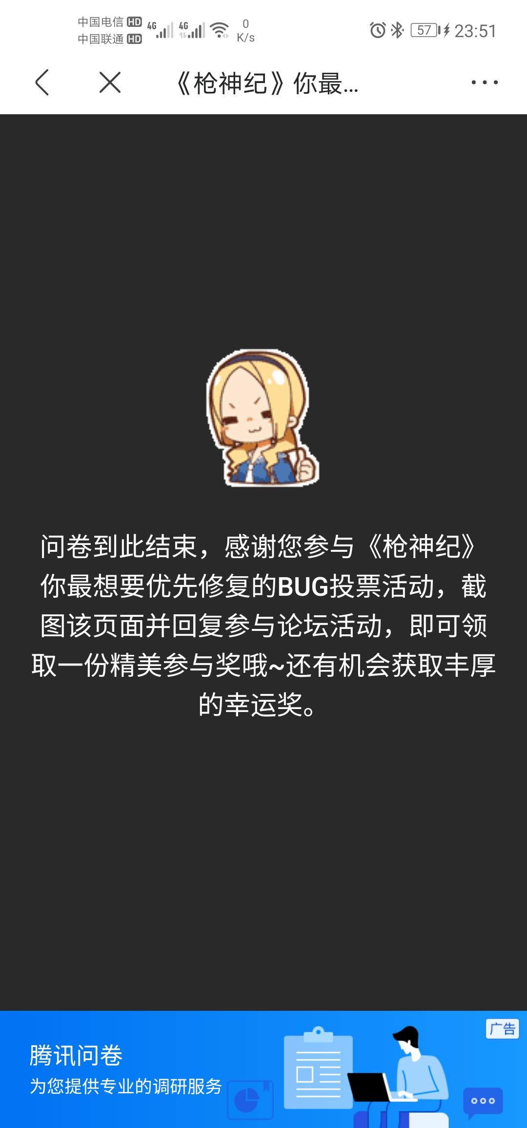 Screenshot_20200309_235141_com.baidu.tieba.jpg