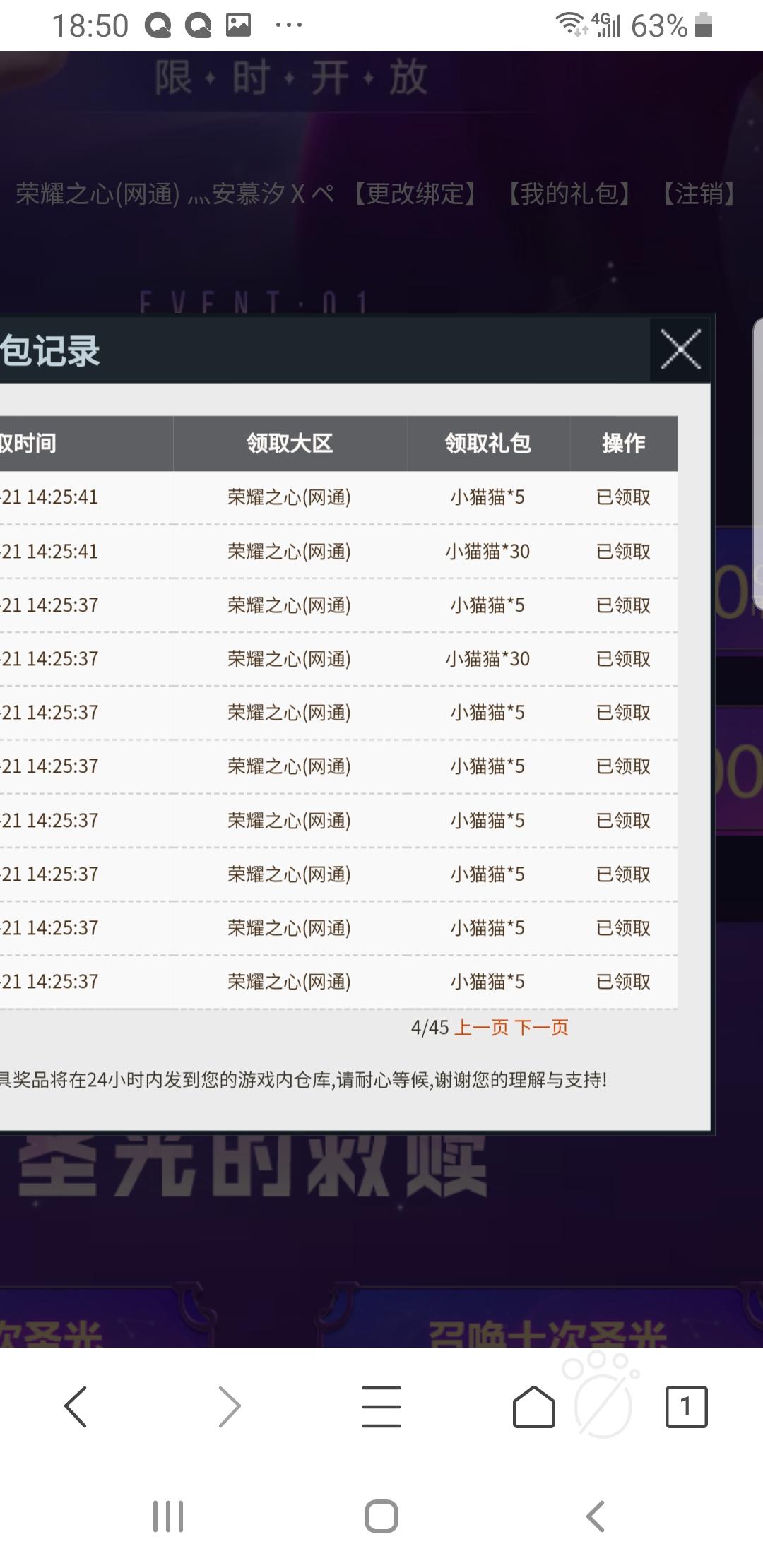 Screenshot_20210121-185052_QQ.jpg