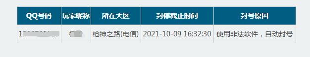 QQ截图20201009212907.png
