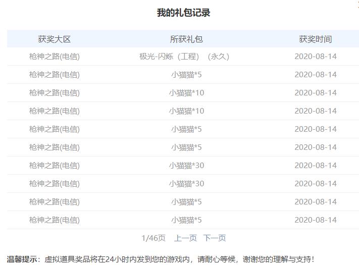 QQ图片20200814215200.png