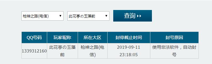 QQ图片20190315234405.png