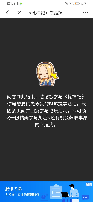 QQ图片20200310011857.jpg