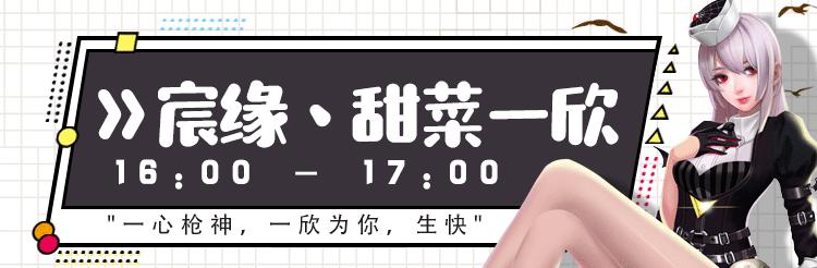 宸缘丶甜菜一欣.png