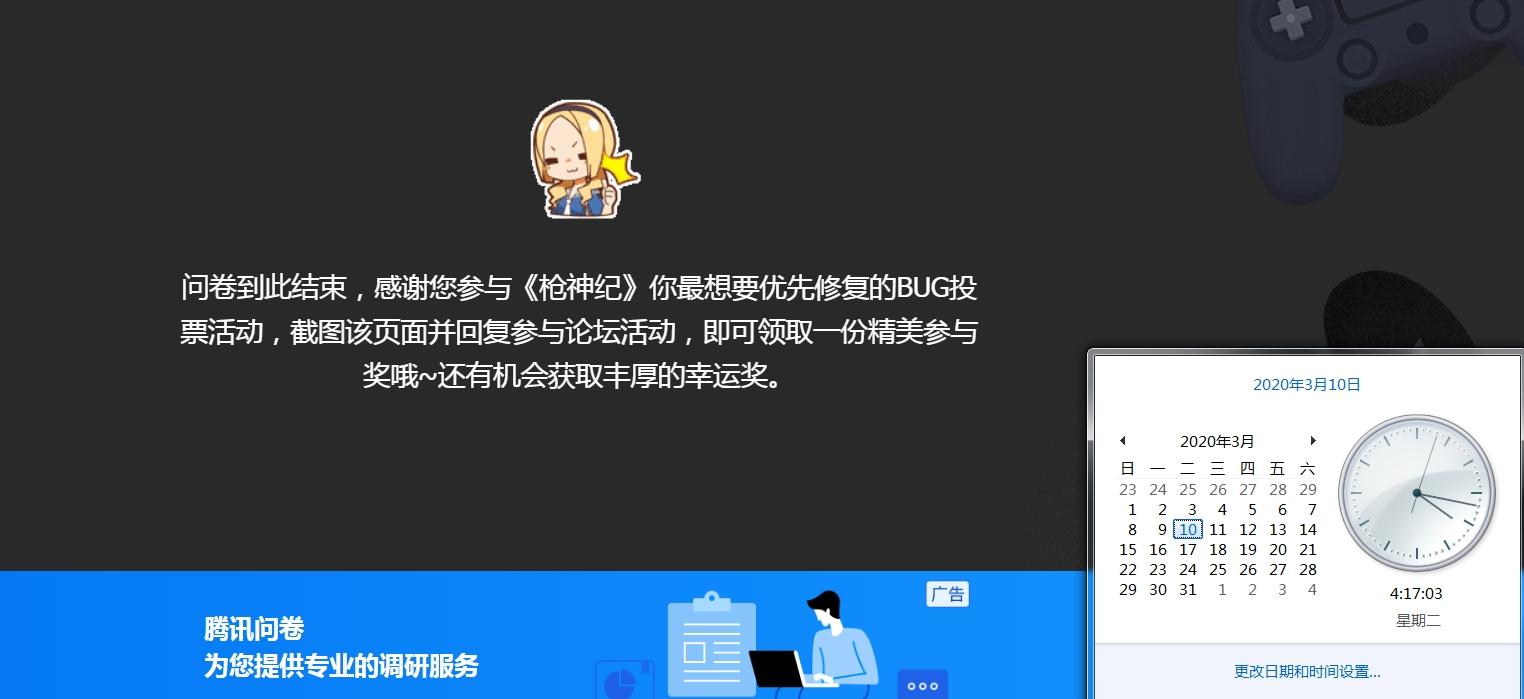 BaiduShurufa_2020-3-10_4-17-9.jpg