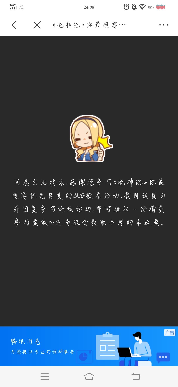 Screenshot_20200309_230506.jpg
