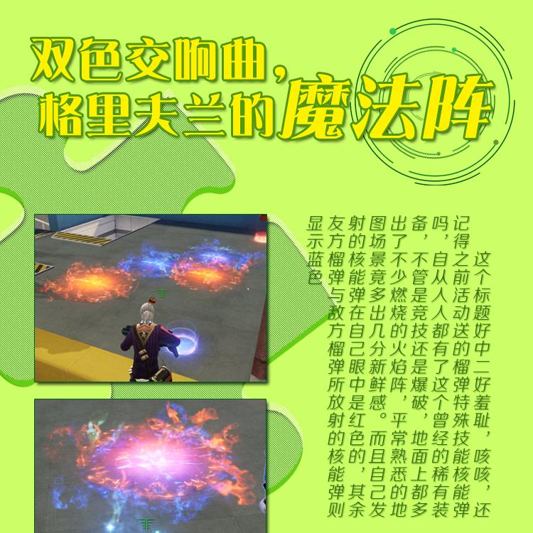 【203】【格里夫兰的魔法阵】_01.jpg