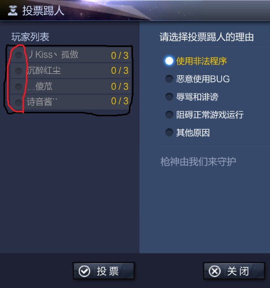 TPSShot2019.05.04-21.28.41.jpg