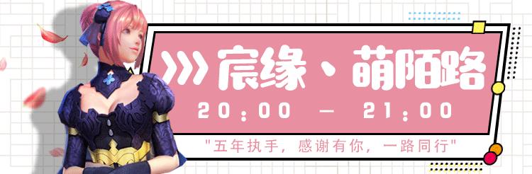 宸缘丶萌陌路.png