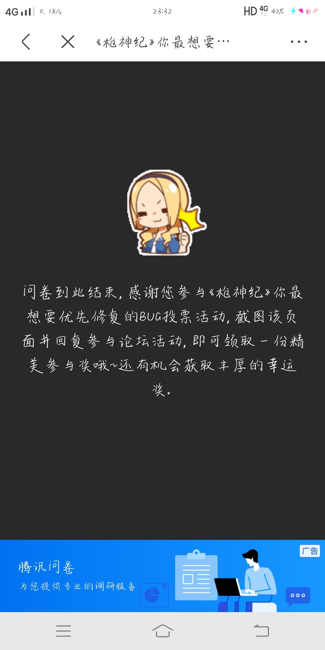 Screenshot_20200309_233242.jpg
