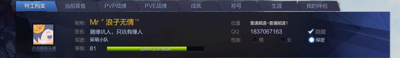 VNU(79XAIT9[ZWIZ$UH%)YX.png