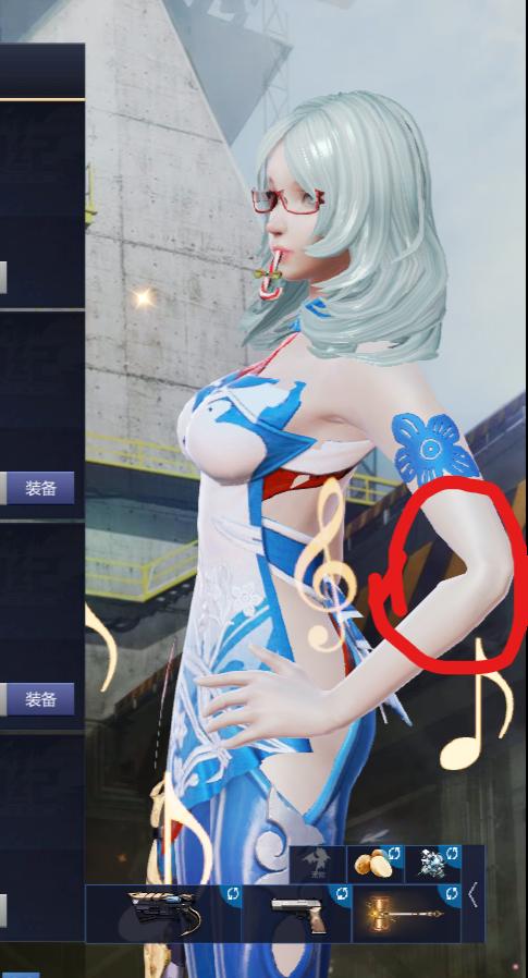 青花瓷皮肤手臂模型异常