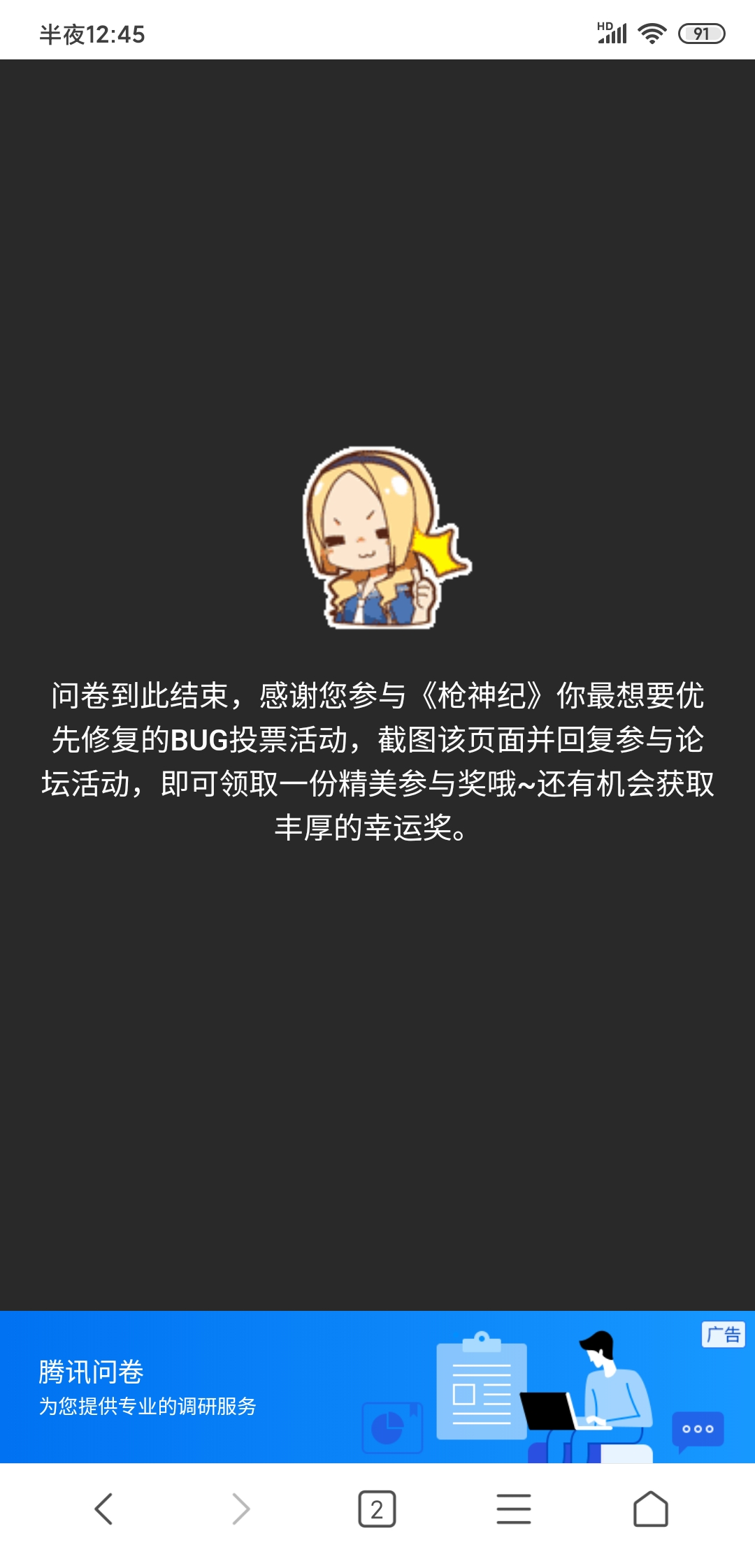 Screenshot_2020-03-10-00-45-12-369_com.android.browser.jpg