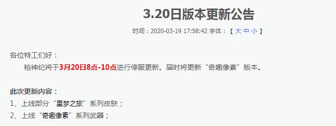 QQ图片20200320100703.png