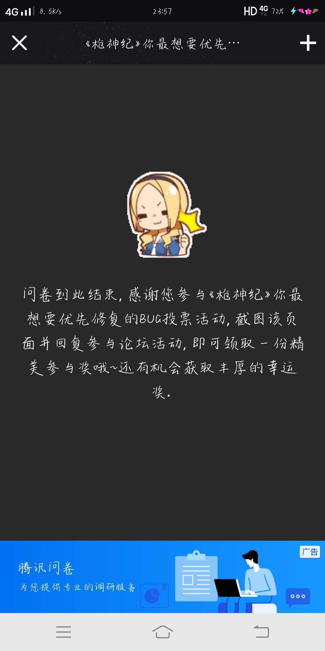 Screenshot_20200309_235710.jpg