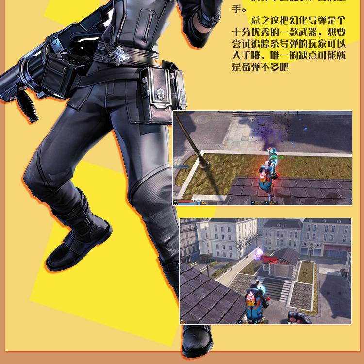 【203】【幻化导弹简评】_02.jpg