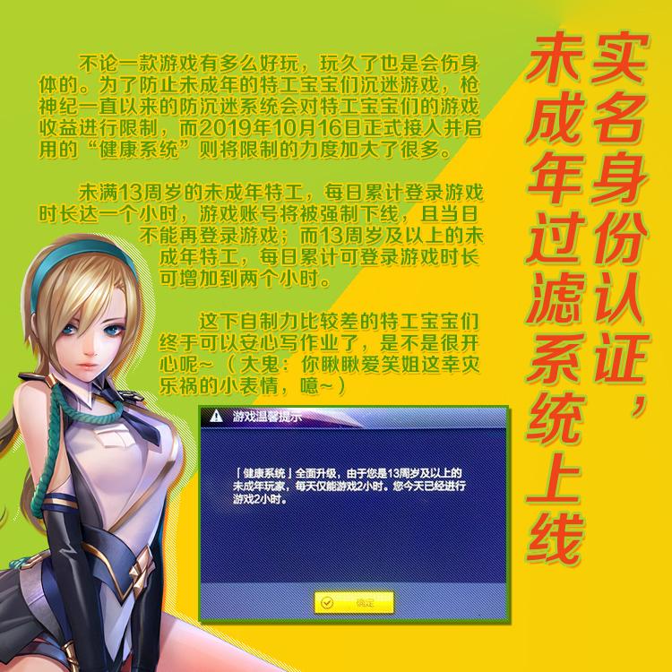 【204】【实名身份认证】_01.jpg