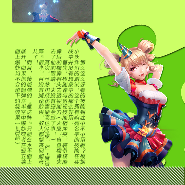 【203】【格里夫兰的魔法阵】_02.jpg