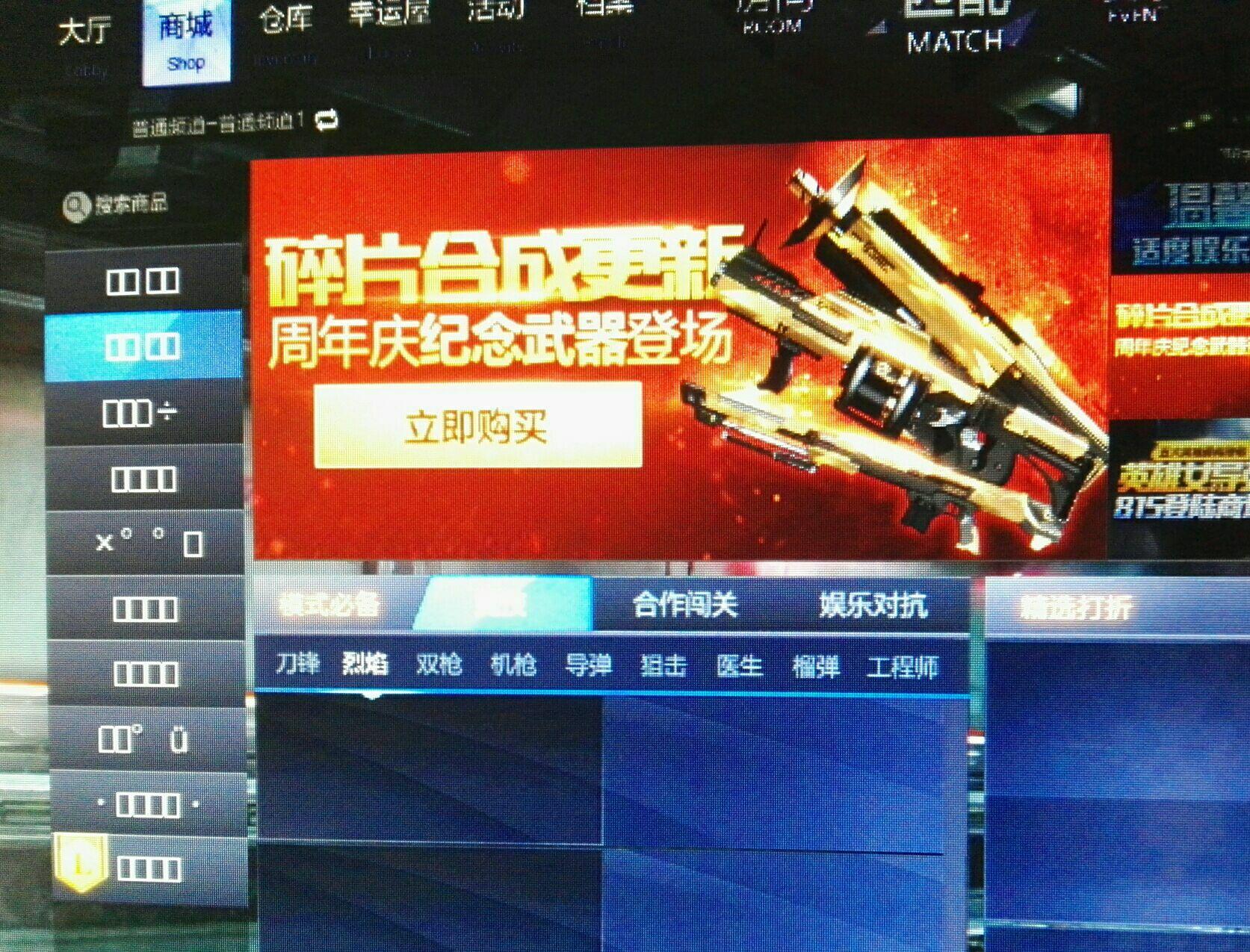 CAAEF03566ACA5BC0745A420401D43EC.jpg