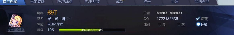QQ浏览器截图20210221102559.png