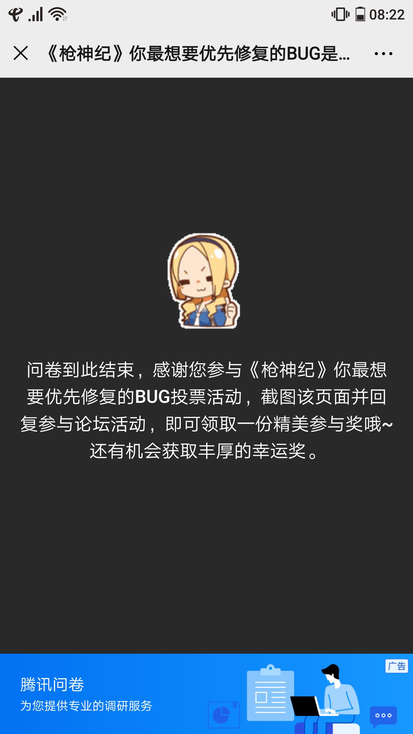 Screenshot_20200310-082213.png