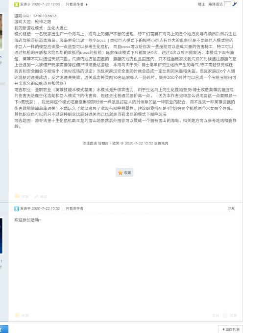 超级截屏_20201016_022538.png