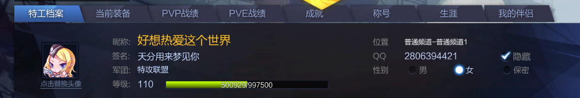 QQ图片20210116202358.png