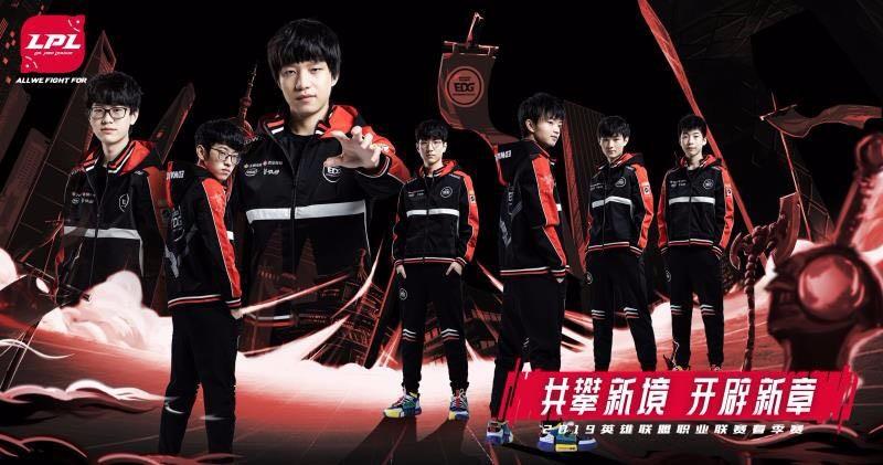 1月14日LPL春季赛开赛 16支战队海报公布
