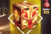 英雄联盟:王国机神事件抽奖活动来临,法球礼包优先解锁未拥有!