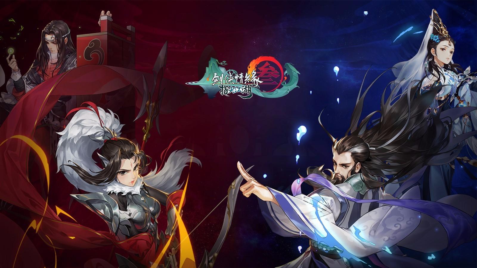 《劍網3》6月12日正式上線,江湖之大,不過指尖!