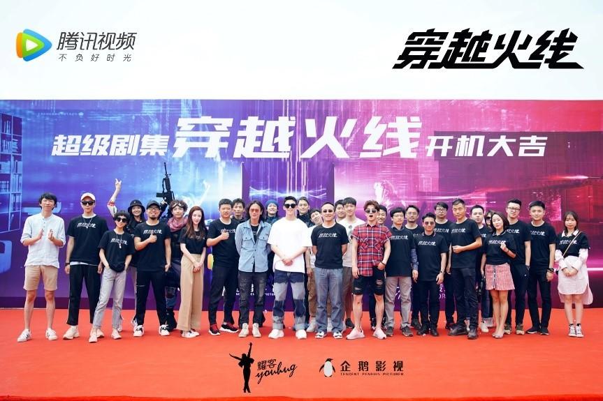 《穿越火线》超级网剧深圳开机,吴磊化身电竞少年!