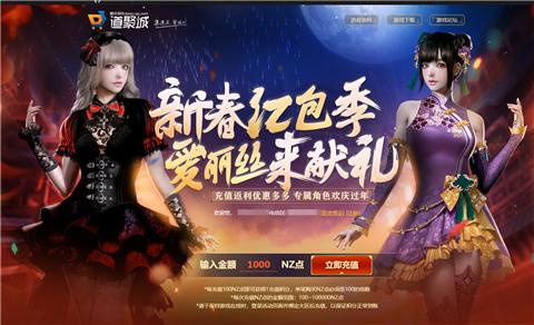 新年己亥春节 细说我们都有哪些活动盘点