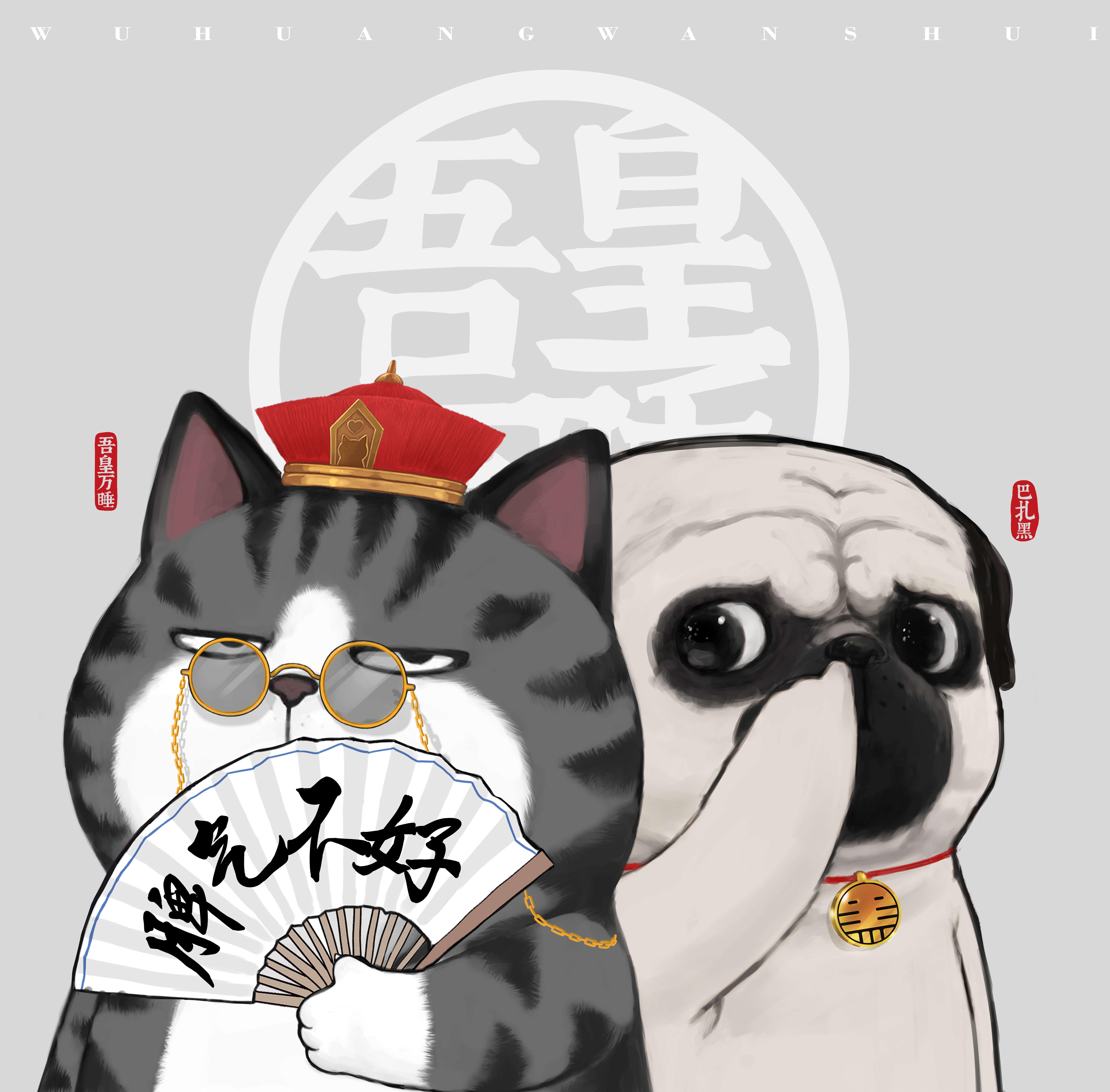 """吾皇萌袭,邂逅可期!《和平精英》x""""吾皇万睡""""520浪漫跨界"""