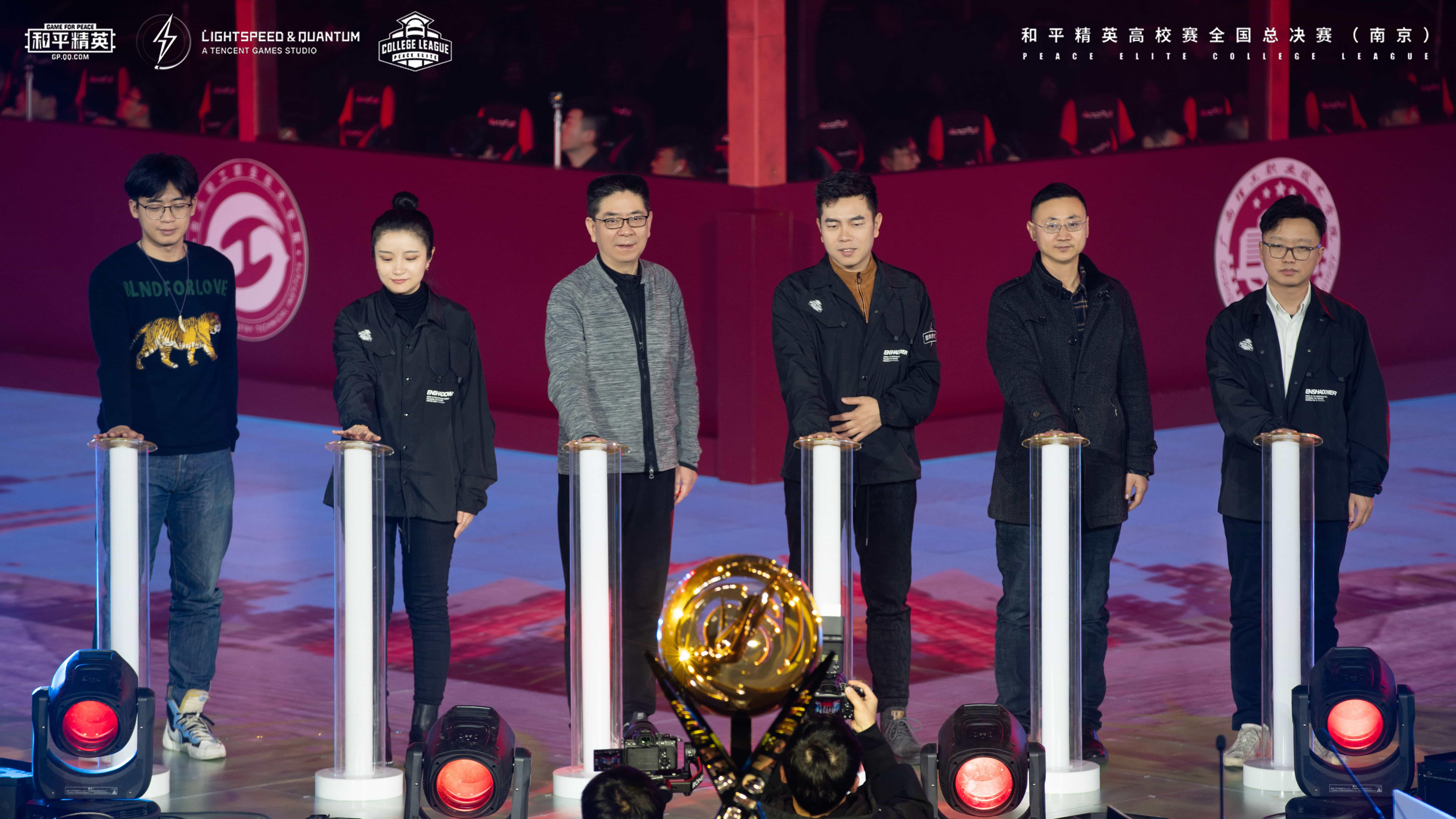 曹妃甸战队斩获首届和平精英高校赛冠军,年轻派对打造学子展示舞台