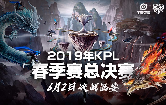 决战西安剑指银龙,RNG.M、eStarPro成功晋级2019KPL春季赛总决赛