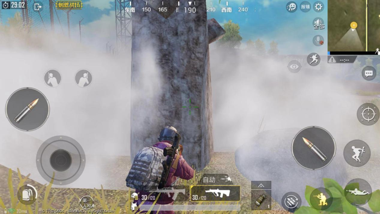 烟雾弹持续时间大约在43秒左右