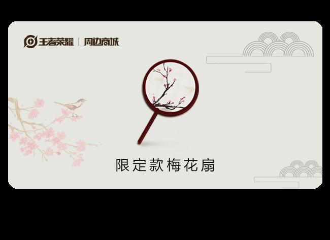 王者荣耀联合Myethos匠心铸造:甄姬·游园惊梦手办正式上线