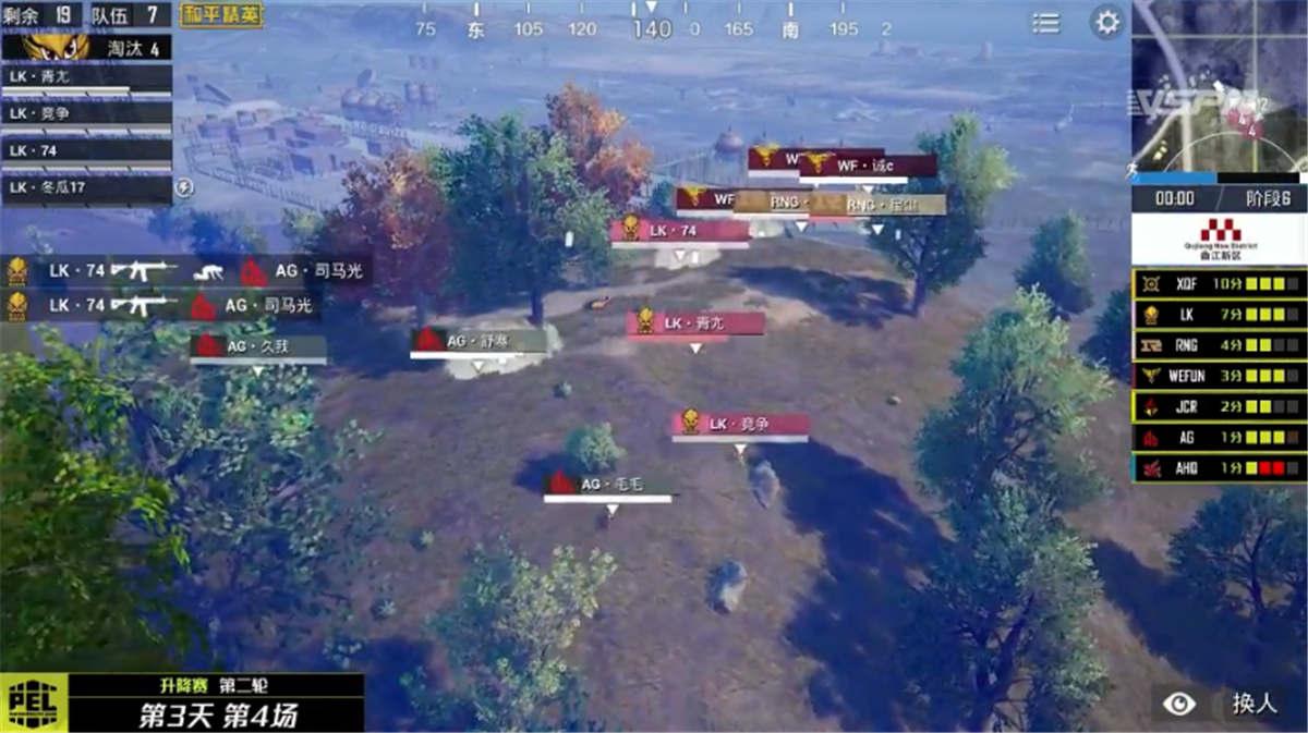 和平精英辅助QQ群 职业联赛0606战报:XQF再度爆发,逆境扭转乾坤淘汰WF(图9)