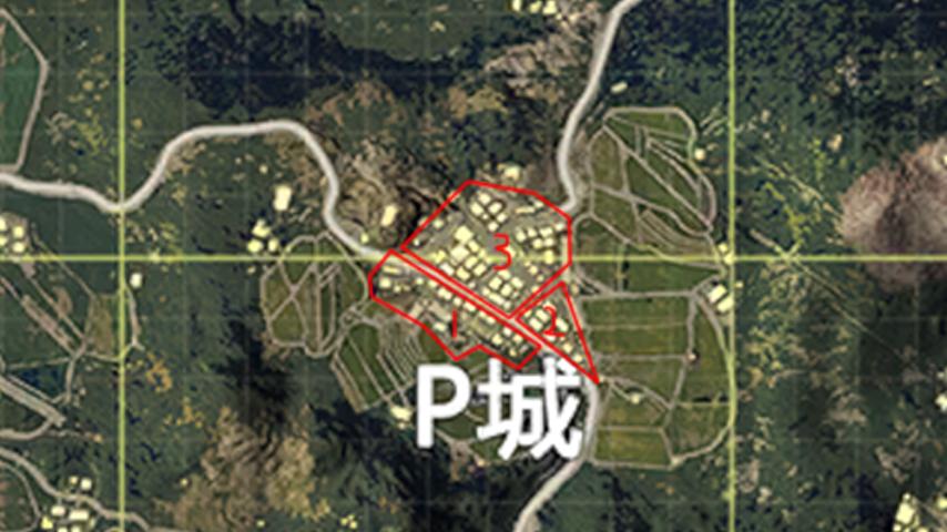 落地坐拥P城,勇夺胜利不是梦――海岛地图P城打法解析
