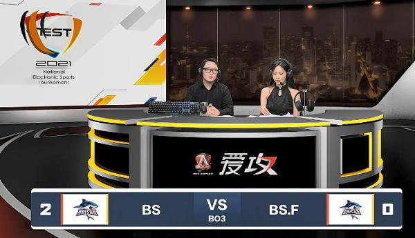 [穿越火线] NEST丨战报:BS以2-0战胜BS.F,挺进四强
