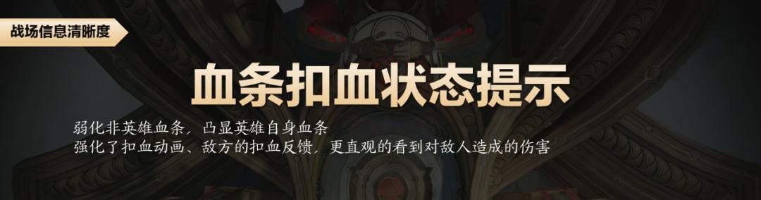 正式服预告:新版本倒数3天,战场升级计划即将启动