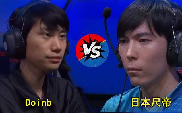 Doinb卢锡安绝地翻盘日本尺帝,昔日白银选手成最大赢家?