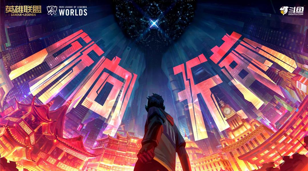 S10&城市英雄争霸赛开启武汉电竞
