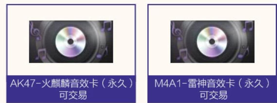 CF2020音效卡惊喜预告?提升手感高玩必备