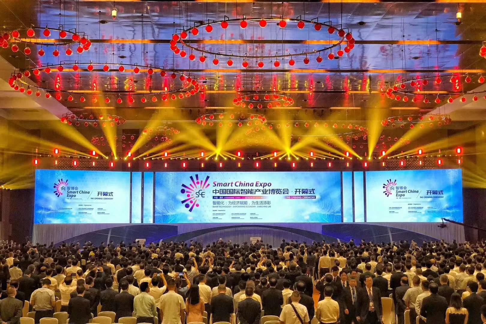 """《王者荣耀》亮相智博会,在""""大数据+智能化""""趋势下打破边界"""