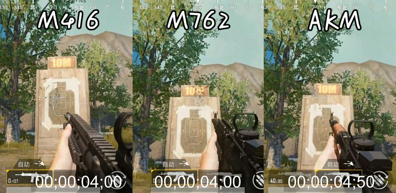 PUBG Mobile guide M416 is no longer king? Assault rifle M762 new