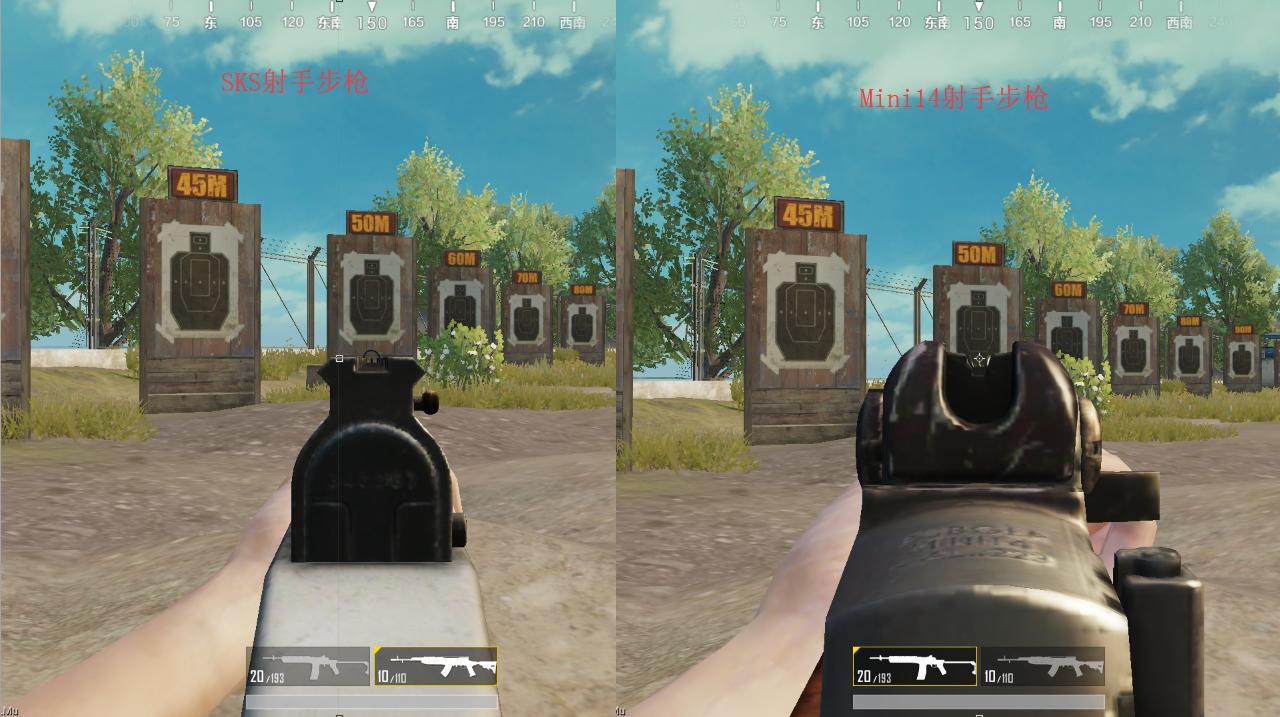 吃鸡射手步枪双雄之Mini14与SKS对比分析