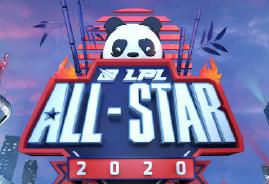 2020LPL全明星周末战队海报