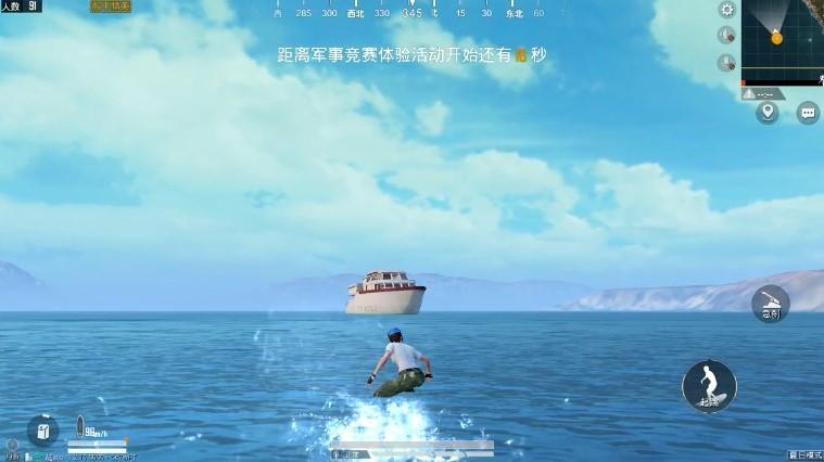 生死时速,决战游艇之如何快人一步登陆豪华游艇